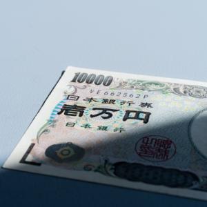 週休5日を実現!『年収90万円でハッピーライフ』(大原扁理)