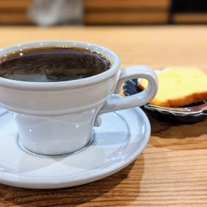 【 鈴茶 】さんでまったり珈琲時間【豊田市】