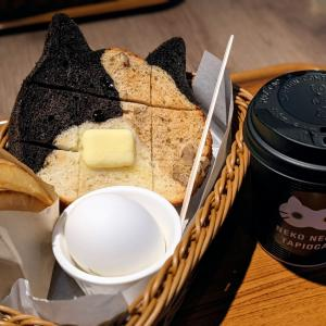 超可愛いねこねこパン★【 ねこねこファクトリー 】さんでパン食べ放題モーニング【名古屋市緑区】
