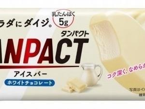 TANPACT アイスバー ホワイトチョコレート
