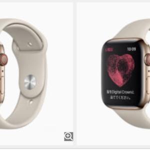 パブリックベータでは駄目だが、Apple Watchで心電図アプリと不規則な心拍の通知が利用可能に!正式版を待て!ヾ(`・ω´・)ゞ