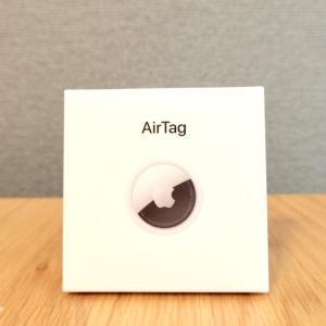 AppleのAirTagを購入したので用途について考えてみる