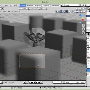 Blender v2.9:(訂正)被写界深度