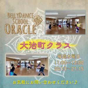 名古屋ベリーダンススクールオラクルはまだ夏ですっ!!!