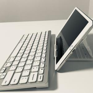 【お家時間】iPad & Bluetoothキーボード