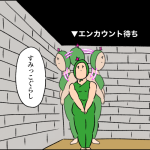 【Wandroid #8】理不尽さはそのままに快適ウィザードリィライク