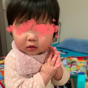 娘 9ヶ月