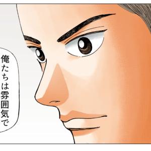 888日目 エヌビディア株を買ったよ( 一一)
