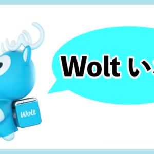 【Wolt いわき|10000円】お得な注文クーポンも!ウォルト配達員に登録しよう!