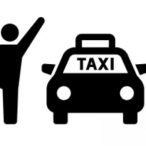 【タクシーアプリ3社|総額18000円分無料初回クーポン!|9月最新】