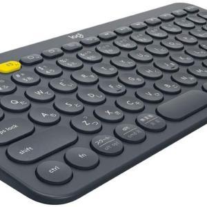 【マルチキーボード】ロジクールのAndroidにもMacにも使えちゃう便利なキーボードを購入しました!