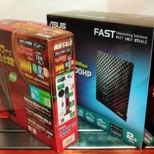 【無線LANルーター】BUFFALOのWiFiルーターが逝きかけているので、ASUSのRT-AC1200HPに買い換え٩( 'ω' )و