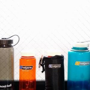 【ハードボトル】ナルゲン、モンベル。水筒を買い増ししました٩( 'ω' )و