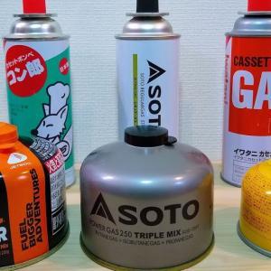 【CB缶とOD缶】色々有るガスカートリッジの中身と形による違い