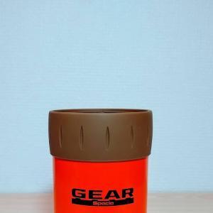【保冷缶ホルダー】1年以上使って初めて気がついたサーモスのコップみたいな形の正しい使い方