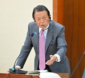 【衝撃❗】麻生グループ撤退した「東京の火葬場」を中国の実業家が買い占めていた