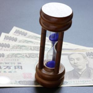 Webライターの収入はどのくらい?開始して2ヶ月半の状況を報告。