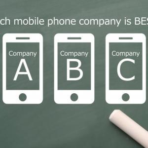 携帯の乗り換えのために料金プランを比較!OCNモバイルONEを選択!