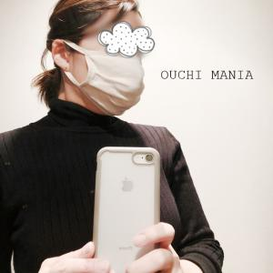 マスク生活のストレスが軽減したアイテムベスト3