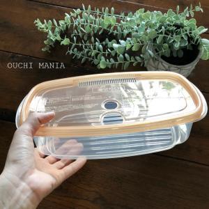 【ニトリ】4人前までパスタが作れる、レンジ調理容器が便利!