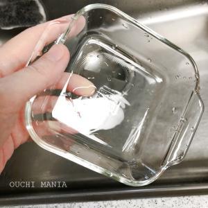 簡単だけど便利すぎる重曹の使い方、洗い物が楽になります!
