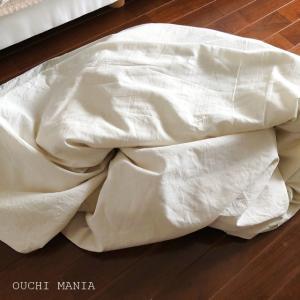 不要な寝具は無印に持っていけばお得&楽天SSポチレポ