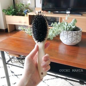 【ダイソー300円商品】髪がキレイになるヘアブラシがお得すぎ、見つけたら即買い&楽天SS追加購入品