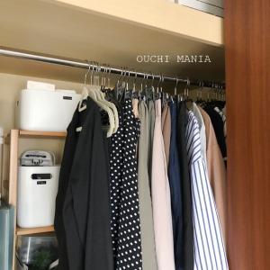 ハンガーの使い分けをすれば、洋服がスッキリ整理できる
