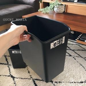 【セリア】スクエアゴミ箱、シンプルな形状で収納にも使える