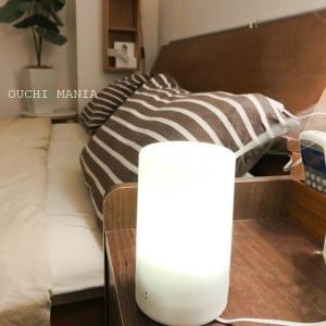 蒸し暑い寝室、爽やかな気分になるアイテム