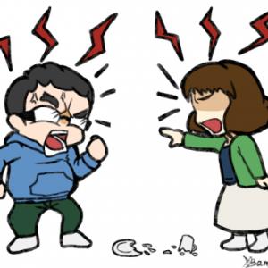 家庭内暴力の子どもが欲しいのは・・・ 青木