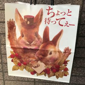 【横須賀】高級食パン専門店「ちょっと待ってー」に行ってみた!気になるお味やアクセスは?