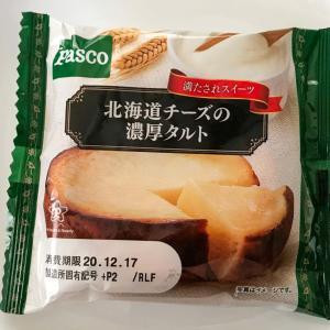 スーパーで買える美味しい菓子パン|パスコ満たされスイーツ北海道チーズの濃厚タルト