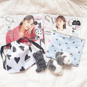 【雑誌付録】Sweet 10月号・増刊号*ジェラピケきたー☆