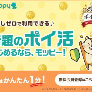 【金欠学生の救済!】学生でもできる簡単に1万円稼ぐ方法!
