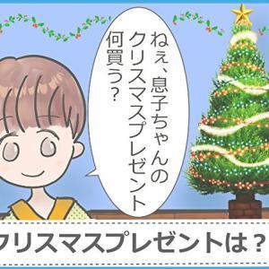 絵日記:クリスマスプレゼント(ちょっと時期おくれで、ごめん!)