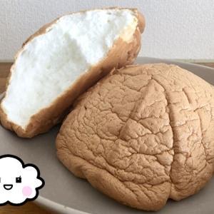 健康パンシリーズ⑦ ふわしゅわ食感のケトパンと言えば、今話題の低糖質な上に映える雲パン!