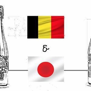 発見!ベルギーと日本のコラボもの。