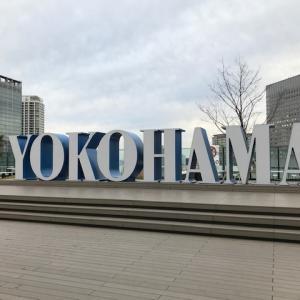 JR横浜タワー 屋上