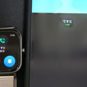 Amazfit GTSでLINE通話着信を通知する方法