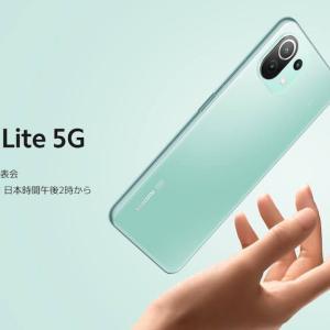 『Mi 11 Lite 5G』vs『Reno5 A』【スペック比較】