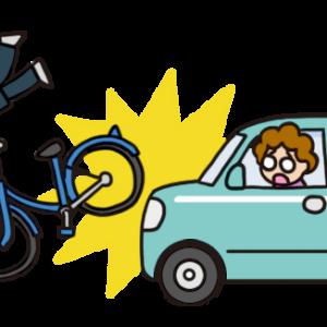 No.126 追突される自転車の男子学生のイラスト