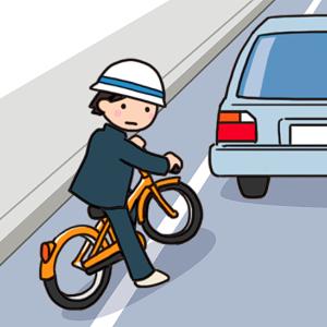 No.137 発車前に後方確認をする自転車のイラスト