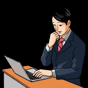 No.144 パソコンを見るスーツの男性のイラスト