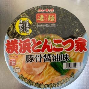 ご当地ラーメン探検隊「凄麺 横浜とんこつ屋 豚骨醤油」