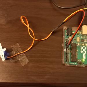Arduinoでサーボモーターを動かしたよ