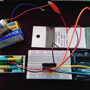 Arduinoでモーターを制御したよ