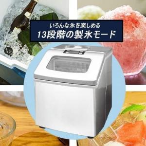高速アイスメーカー クリアロック RM-100H