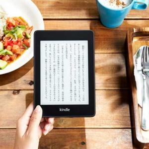【社会人の方必見】Kindle端末を比較してみました