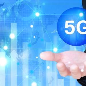 【2021年】5Gで何が変わる??